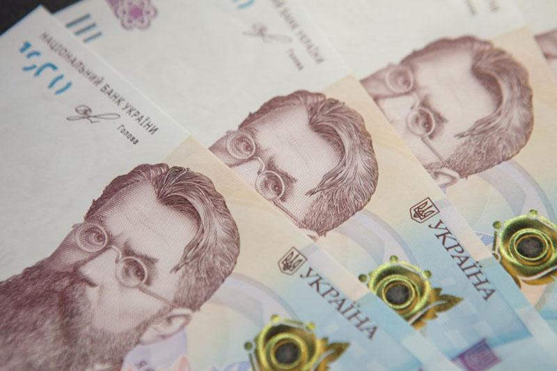 курс валют Рівне сьогодні