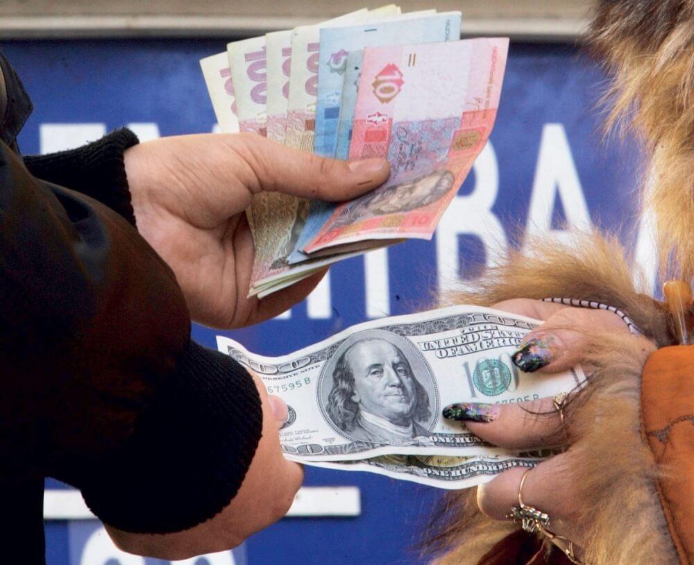 курс валют Рівне сьогодні чорний ринок