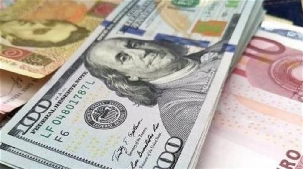 обмін валют Рівне